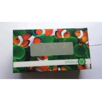 Best Custom Design Tissue 3D Lenticular Packaging Boxes with UV offset printing wholesale