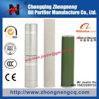 China Oil filter / Coalescence separation filter / dehydration filter / high polymer filter / stainless steel filter on sale