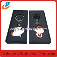 China Metal keychains/keyrings/key chains/key rings with custom logo boxes on sale