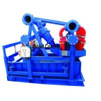 Mud cleaner,drilling mud cleaner,China mud cleaner manufacturer