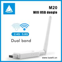 Best Dual band 2.4G/5.8G wifi dongle with omni antenna 2dBi Melon M20 wholesale