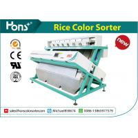 Best High Accuracy Sticky Rice Color Sorter 220V 50HZ Low Power Consumption wholesale
