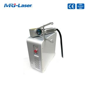 Best 30W 50W 1.3mJ Pulsed Laser Cleaning Machine With 1.5kg Laser Head wholesale