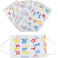 Best Antibacterial Disposable Children Mask Comfortable With Adjustable Nose Piece wholesale
