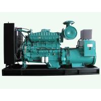Best High quality  350kw  Cummins diesel generator set  three phase key start  for sale wholesale