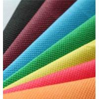 Best 100 Polypropylene Fabric , Spunbond Non Woven Fabric Used In Agriculture wholesale
