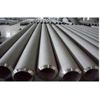 Best ASTM A312 TP304L TP304H TP304 Stainless Steel Pipe Seamless ASTM wholesale