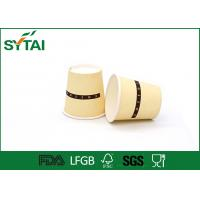 Buy cheap Flexo Printing Hot Drink Paper Cups ,  Logo Printed Take Out Coffee Cups With Lids product
