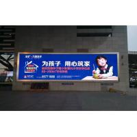China P10mm Commercial Advertising Outdoor Full Color Led Display 640mm x 640mm Waterproof IP65 on sale