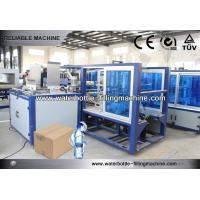 Best Carton Packaging Equipment For Glass / Plastic Bottle Secondary Packaging Machine 10-15 Case / min wholesale
