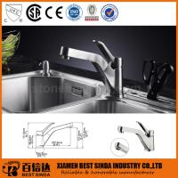 Flexible single lever stainless steel kitchen faucet