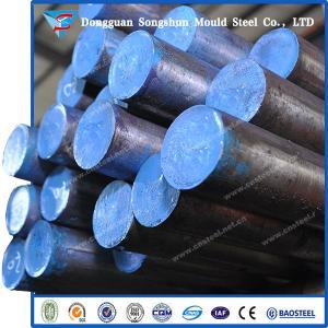 Best DIN 1.2080 cold work steel round bar wholesale