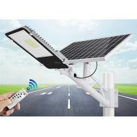 Best 150W High Power 80Ra Solar LED Street Light With Polysilicon Solar Panel wholesale