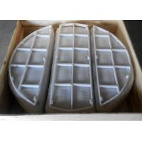 Best Double Wire Knitting PP Mesh Pad  100mm Thickness Cellular Structure wholesale