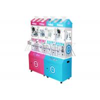 China Coin operated gift shop vending machine mini double crane machine for wholesale on sale