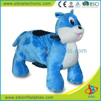Cheap Battery Operated Ride Animal Motorized Plush Riding Animals Min Happy Car for sale