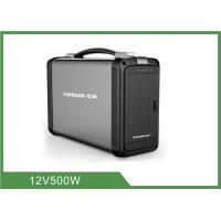 Best 500W Portable Power Station , Lithium Battery , Inverter , BMS All in One wholesale