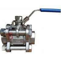 China Threaded NPT Soft Seated Ball Valve , Cast Stainless Steel Ball Valve 1000PSI on sale