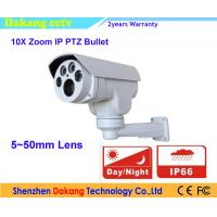 Buy cheap H.264 CCTV PTZ HD IP Camera / Night OWL Security Camera Vandal Proof product