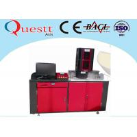 Best CNC Bending Machine For LED Channel Letter Signs , High Precision  Stainless steel and Aluminum Bender wholesale