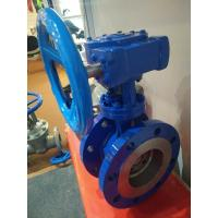 Buy cheap Stainless Steel Seat Worm Gear Flanged end Eccentric Butterfly Valve DN100 from wholesalers