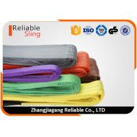 0.5 Ton - 50 Ton Color Codes Flat Webbing Sling Cargo Belt For Lifting OEM / ODM