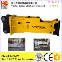 Buy cheap Silenced type Soosan  SB81 excavator korea hydraulic rock breaker product