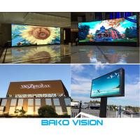 Best 5500 Nits Brightness Full Color Outdoor Advertising Led Display IP65 SMD3535 1920Hz wholesale