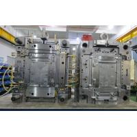 Steel Injection Moulding Products , Automotive Plastic Injection Moulding