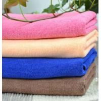 Best Super Soft High Quality Skin Care Towel wholesale