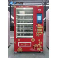 Best Mystery Gift Vending Machine Optional Colors 1930*1180*860mm With 6 Drawers wholesale