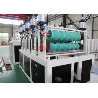 Single / Twin Screw Extruder ASA Co - Extrusion Hollow Roofing Sheet Machine 12 - 14mm