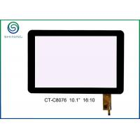 Best G+G Structure Capacitive Touch Panel For Microwave Oven Transmittance 85% wholesale