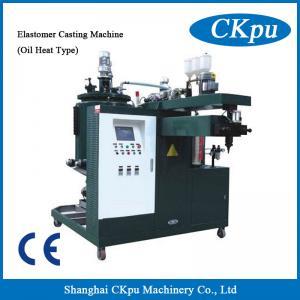Best Polyurethane Roller Casting Machine for Sale, PU machine, PU casting machine, PU foam machine wholesale