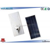 Buy cheap Outdoor 120W Integrated Solar Led Street Lights With Rechargeable Batteries Back from wholesalers