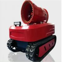 China Protective Fire Fighting Equipment Remote Control Fire Smoke Detection Robot on sale