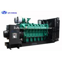Best 50Hz 1200kW / 1500kVA Yuchai Diesel Generator And Brushless Alternator For Hospital wholesale