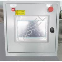 China Closed Loop System RHCM Molding Rapid Heat Cycling Molding For Inject Machine on sale
