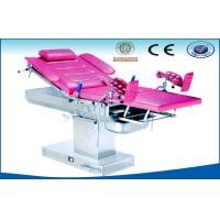 Best Multi-Purpose Electric Surgical Operating Table For Puerpera wholesale
