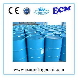 13.6kg refrigerant 141b gas