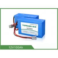 Best 12V 100Ah Lithium Iron Phosphate Battery For Medical Equipment  wholesale