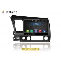 Best Honda Civic Dvd Player With Gps Navigation , Android Car DVD Player HZC HONDA 43 wholesale