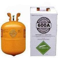 China R600A Refrigerant with 99.9%Purity on sale