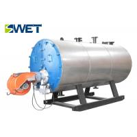 Best Gas / Oil Fired Hot Water Boiler With Longitudinal Type 14MW Rated Thermal Power wholesale