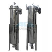 Best High Flow Rate Bag Filter System Industrial Grade Series Single Bag Cartridge Filters In Water System wholesale