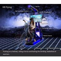 Dynamic simulator 42 inch screen VR Horse Riding Machine VR Exercise with HTV Vive
