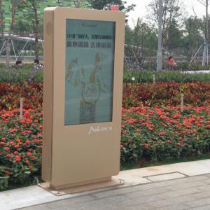 Best CCC 2500nits Outdoor Floor Standing Kiosk Digital Signage HDMI VGA wholesale