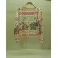 Best Yellow Autumn Printed Cardigan Womens Cable Knit Sweater with Shoulder Colorful Flower wholesale