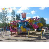Best 8 Arm Family Amusement Rides Rotating Flying Chair Steel Fiberglass Material wholesale