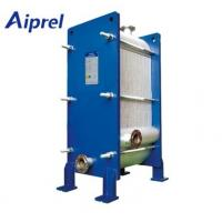 China Fully Welded Plate Heat Exchanger Durability For Oil And Gas Industry on sale